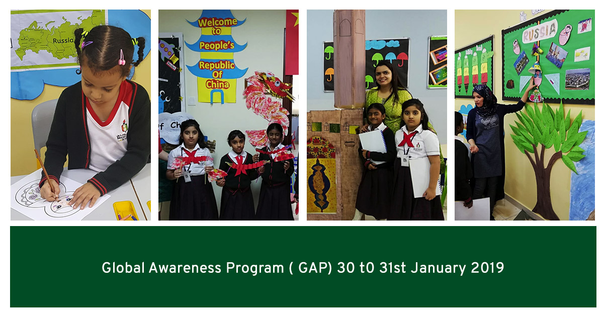 Global Awareness Program