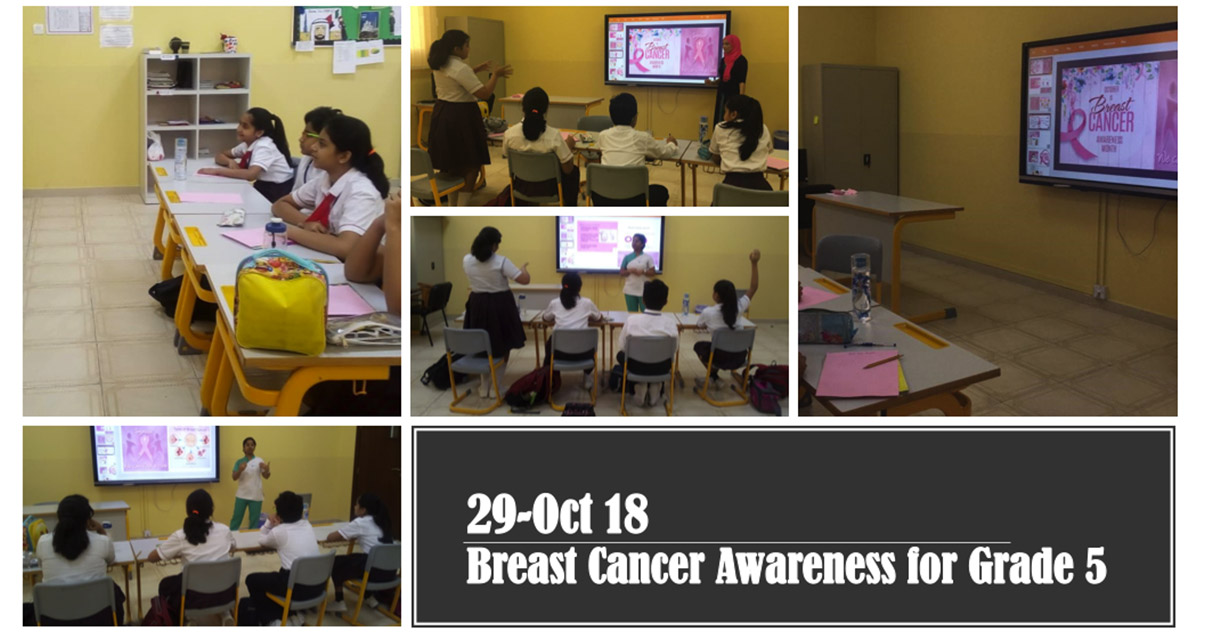 Breast Cancer Awareness for Grade 5