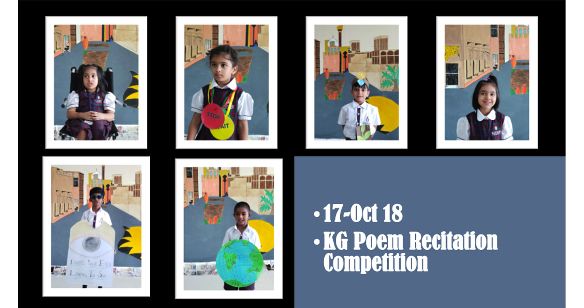 KG Poem Recitation Competition